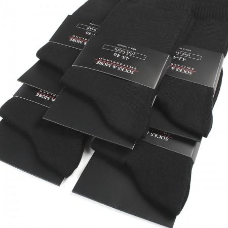 Fine Wool 5er Sockenbox